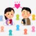 マッチングアプリおすすめ19選【2019年最新版】用途別の人気ランキングと口コミや料金のまとめ