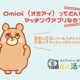 https://kawaii-girl.jp/wp-content/uploads/2020/03/スクリーンショット-2020-03-31-0.58.43.png