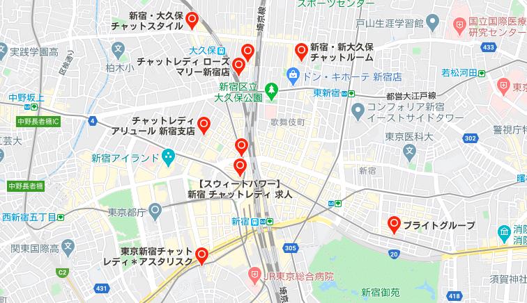 新宿エリア チャットレディ求人 Google マップ